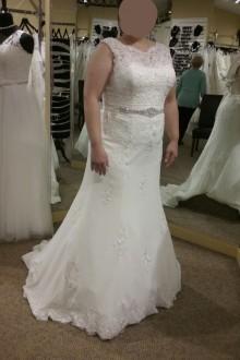Sincerity Bridal - New